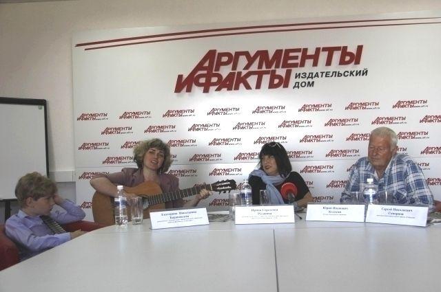 Организаторы фестиваля.