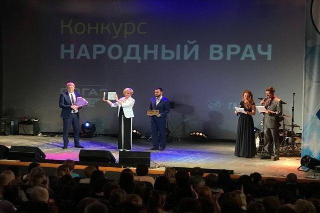 В Ноябрьске наградили лучших медиков по версии горожан