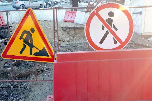 В Тюмени участок улицы Судоремонтной закрыли на месяц
