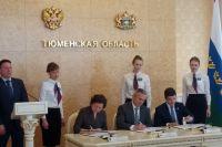 В Тюмени подписали соглашение о сотрудничестве региона, ХМАО - Югры и ЯНАО