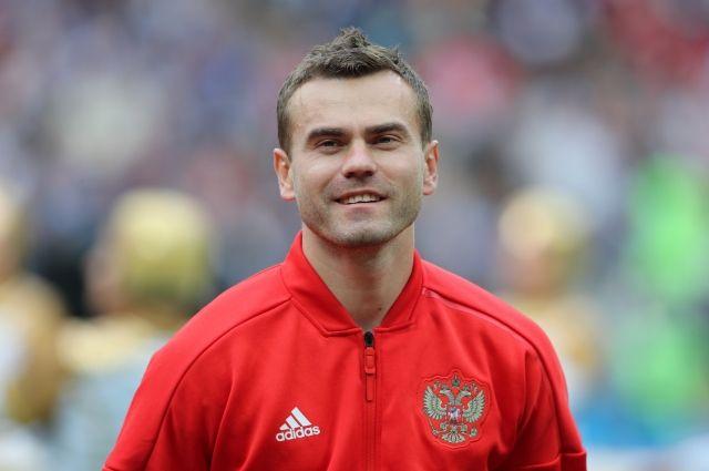 Акинфеев попросил болельщиков объединиться и поддержать сборную РФ