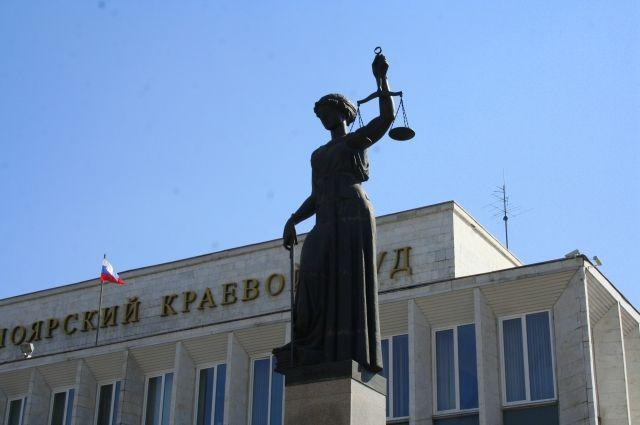 В суде принимали участие присяжные.