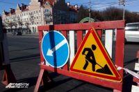 Ремонт дорог в Калининграде продолжат после чемпионата мира.