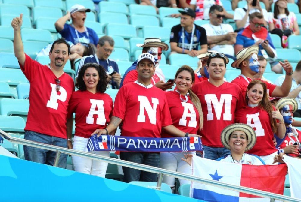 Группа болельщиков из Панамы.