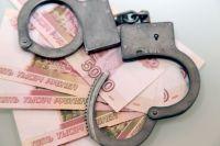 Экс-директор АО «Кузбасский технопарк» предстанет перед судом за растрату.