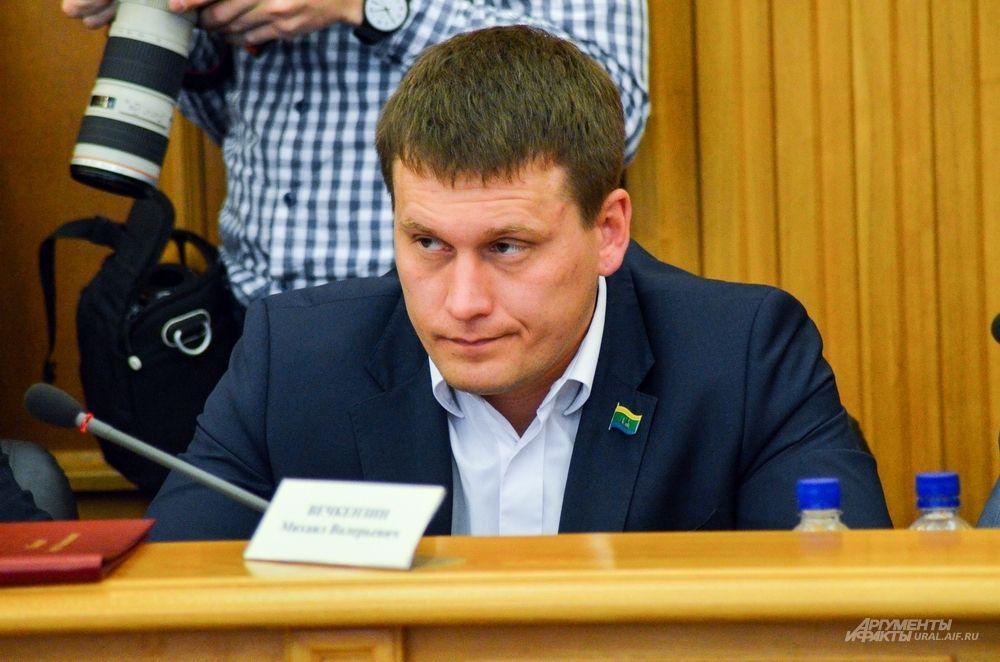 Представитель ЛДПР Михаил Вечкензин.