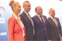 По итогам партийных праймериз «Единой России» кандидатом на пост губернатора НСО стал  Андрей Травников.