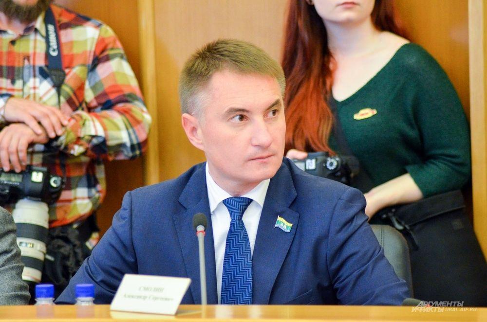 Депутат Александр Смолин из Справедливой России.