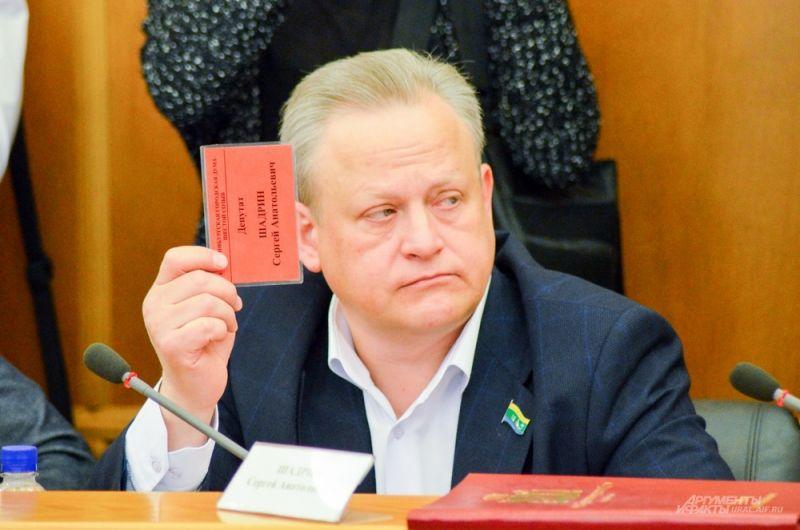 Однофамилец директора ЦПКиО, депутат Сергей Шадрин.