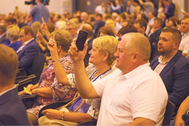В форуме приняли участие депутаты всех уровней власти.