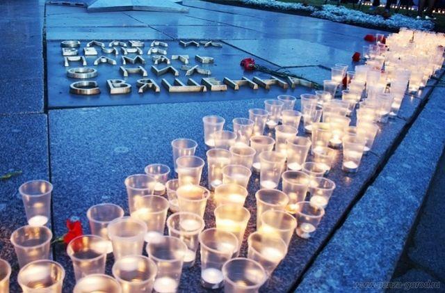 Умонумента «Героям фронта итыла» состоится мемориальная акция «Свеча Памяти»