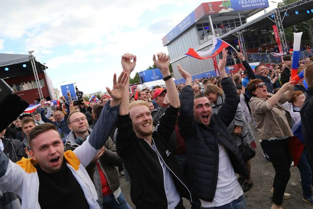 Фестиваль болельщиков в Нижнем Новгороде.