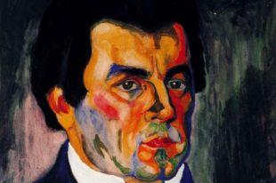 Нааукцион вЛондоне выставят картину Казимира Малевича