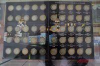 Монеты на продажу.