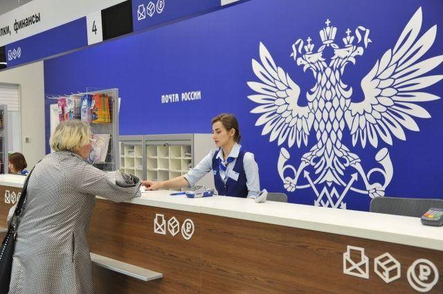 Ямальцев просят забирать зарубежные посылки вовремя