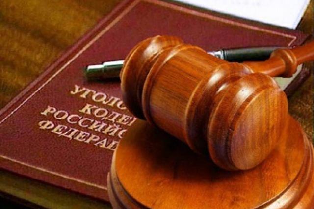 Суд признал подозреваемых виновными.