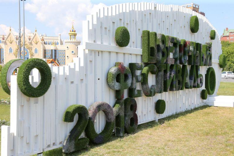 Цветочный фестиваль проводится в Казани в четвертый раз.