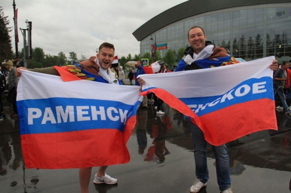 Болельщики приехали из разных уголков России.