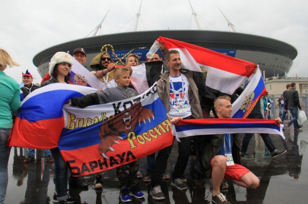 Российские болельщики верят в сборную.