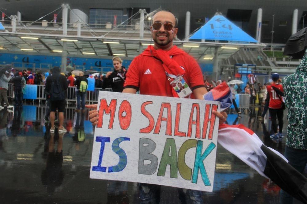 Салах выйдет на поле с первых минут матча.
