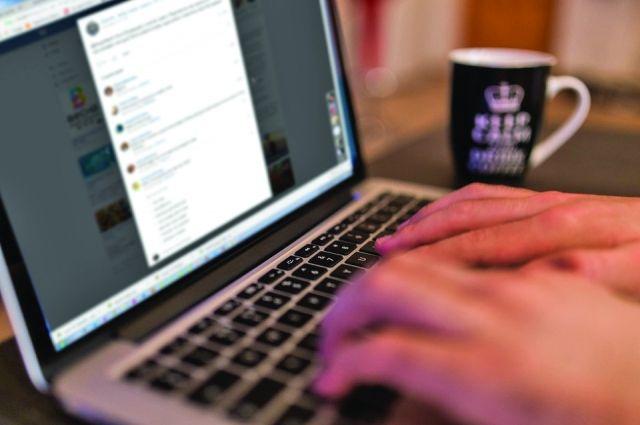Прежде чем что-то писать в Интернете, надо сто раз подумать.