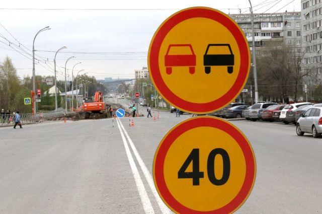 На бульваре Строителей изменят организацию дорожного движения.