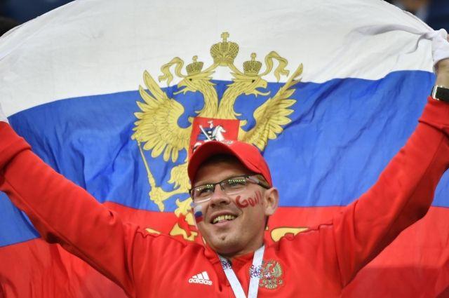 Болельщики верили в сборную России, и футболисты не подвели!