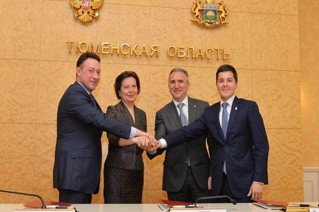 Тюменская область, Югра и Ямал продлили договор о сотрудничестве