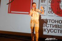 Гузель Яхина стала гостем литературной программы Платоновского фестиваля искусств.