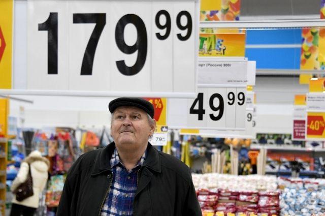 Морально готовьтесь увидеть новые цены.