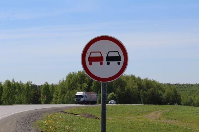 В Кузбассе сотрудники ГИБДД провели рейд, направленный на пресечение нарушений, связанных с выездом на полосу встречного движения.