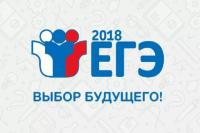 Окончательные результаты ЕГЭ по русскому языку будут известны после сдачи последних экзаменов в сентябрьские сроки.