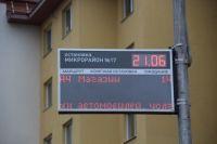 В Салехарде на автобусной остановке установили электронное табло