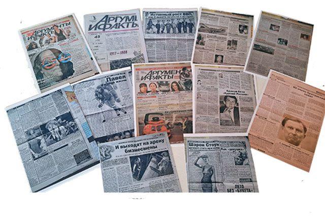 Такие фото - открытки газетных полос прислала Аида Амирхановна Горбунова из Братска.