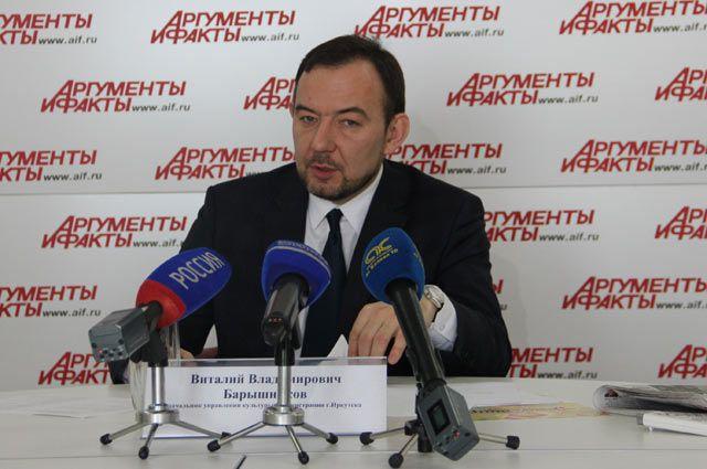 Виталий Барышников.