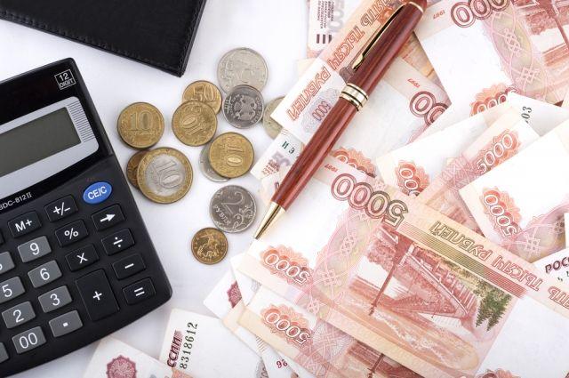 Что ждет Россию во втором полугодии? Экономический прогноз