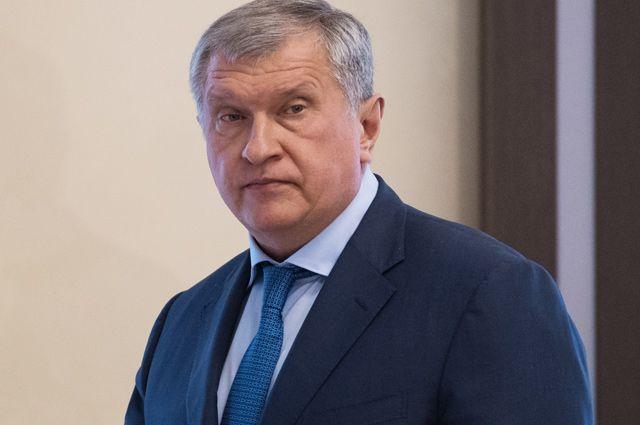 Хорошие новости от «Роснефти». Что глава компании сказал акционерам?