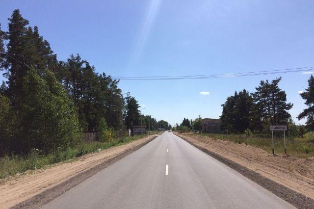 Дорога отремонтирована от села Полян...