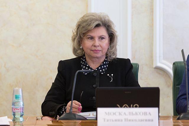 Порошенко снял запрет Москальковой на въезд на Украину