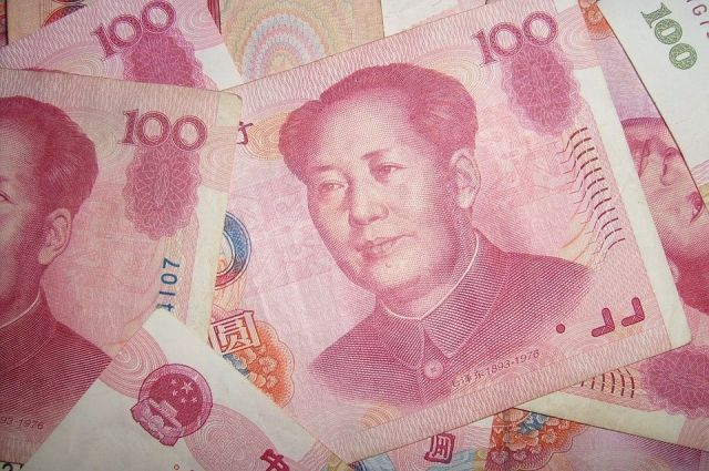 ЦБ Китая понизил курс юаня до минимума с января 2018 года