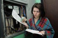 Всех потребителей до 30 июня просят передать показания приборов учёта и погасить все долги.