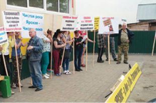 Недовольные граждане вышли с протестом.