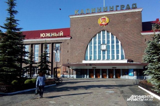 Более 2 тысяч болельщиков приедут в Калининград на бесплатных поездах.