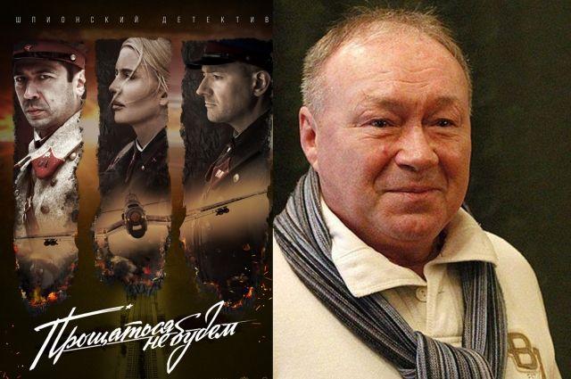Юрий Александрович служил в Омском академическом театре драмы.