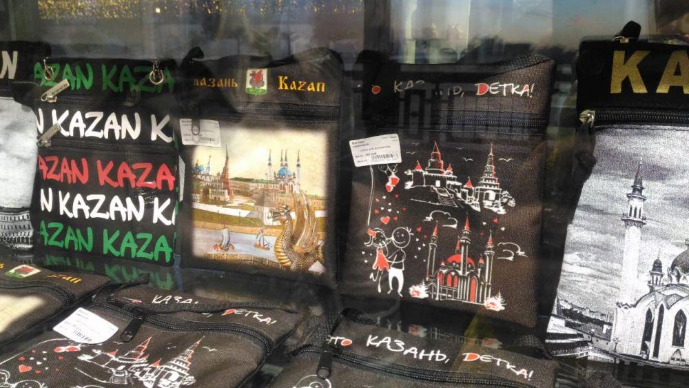 Сумки с надписью «Это Казань, детка». Стоимость - 360 рублей.