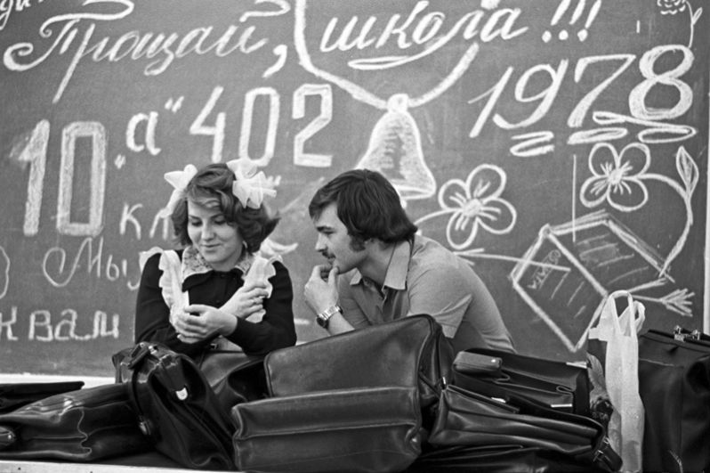Выпускники 1978 года.