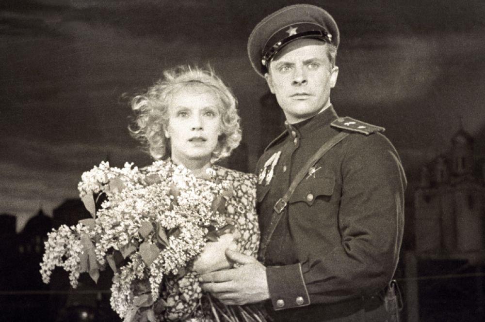 «В 6 часов вечера после войны» (1944) — Варя Панкова.