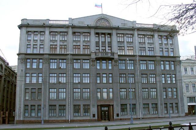 Здание администрации президента