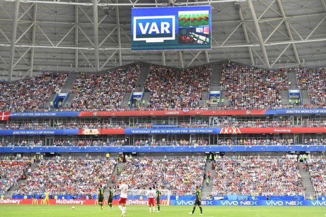 Система VAR сыграла в матче не последнюю роль.