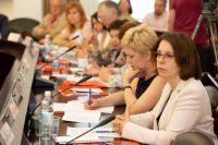 Оренбург участвует в обсуждении проекта федерального закона «О молодежи и государственной молодежной политике»